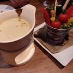 67221190 - 麦味噌バーニャカウダ