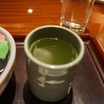珈琲茶館 集 - [ドリンク] セットに付く『濃いめの緑茶』