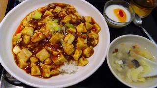 餃子酒場 - 麻婆丼
