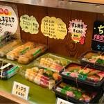 徐福寿司 - 駅前だから、持ち帰りも沢山❤️