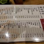 鉄板神社 - ☆メニューはこちら(^O^)☆
