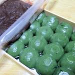 中田屋 - 料理写真:草だんご