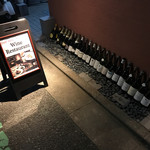 Craft WINE N -