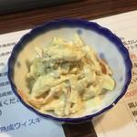 二劫 - ☆ポテトサラダ(#^.^#)☆