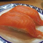 海鮮寿司 おのざき - メープルサーモン