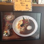 タケウチ 神保町本店 -  隠れ人気ナンバーワンメニュー   とろーり炙りチーズと温玉カレー膳のメニュー写真