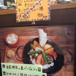 67230934 - 既に売り切れ  オリジナルキーマ風カレー膳  900円のメニュー写真