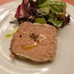 ピッツェリア・サバティーニ - 田舎風テリーヌと季節野菜のサラダ