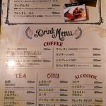 entotsu Bistro&Cafe - ランチメニュー 20170519