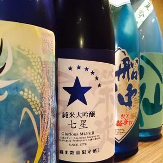 こだわりの日本酒をご提供します!