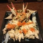 はまけん - 渡り蟹