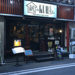 個室和食×肉バル KURA  蔵 - 外観