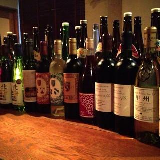 約200種類のお酒と共に、ゆったりしたひと時を!