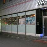 Bar IZARRA - お店です。