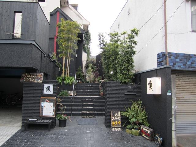 煉 小田部店