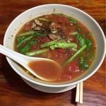 麺カフェ 琉珉 - 料理写真:
