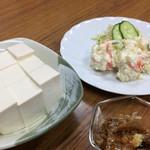 田中食堂 - 冷奴¥250と、ポテトサラダ¥200