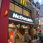 マクドナルド - かなり昔から続くお店です。
