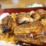 鰻のにしやま - 料理写真:アップで