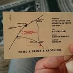 サリーズジャーニー - 2017/5  ショップカード