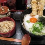 うどん和匠 - 鶏天とろ玉ぶっかけ定食