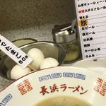長浜ラーメン - 玉子もあります。