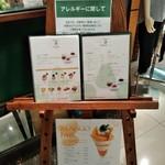 京橋千疋屋 フルーツパーラー - [メニュー] お店 玄関横 メニューボード