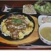 でん田 - 料理写真:オムライス風タンカレー 540円