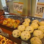 ブンブン - 名物パン。