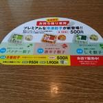 67247049 - 持ち帰り冷凍餃子