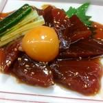 風来坊 - 料理写真:マグロユッケ