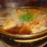 好浩 - 鍋焼きうどん