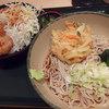箱根そば - 料理写真:カレー&トマトメンチカツ丼セット・冷そば(660円)