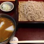 手打ち蕎麦・うどん 彩め - カレー汁せいろ(1000円)