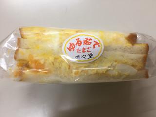 進々堂 JR京都駅前店