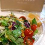 モア サラダ - 基本のお野菜は12種類♡彩りも綺麗♡