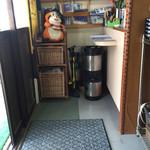 因島産直センターうまや - 入口