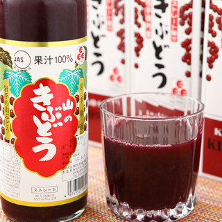 岩手久慈市の自然の旨味100%「山ぶどうジュース」