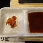 めんどくサガリ屋 - キムチとタレ(サガリ屋定食 1.5倍))