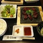 めんどくサガリ屋 - サガリ屋定食 1.5倍:990円