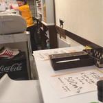 本気カレー - テキパキとこなし、客への配慮も有り難かった。