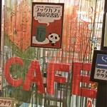 関帝堂書店 -