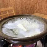 五右衛門茶屋 - 湯豆腐定食