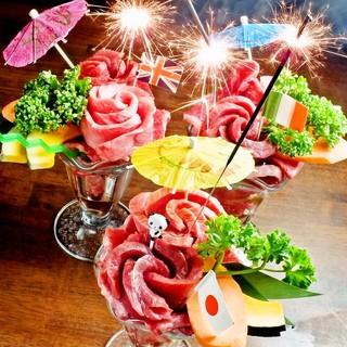 記念日&誕生日に★肉パフェor肉ケーキ★プレゼント