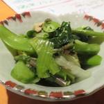 和洋割烹 しまおか - 小松菜の煮浸し