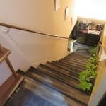 ル・ヴァン ドゥ - 急な階段