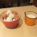 ル・ヴァン ドゥ - 砂糖とミルク