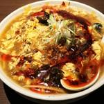 拉麺天弓 - サンラータンメン