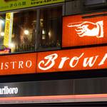 肉&ワイン Bistro Brown - 外観。お店は2Fです
