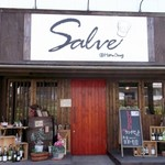 @Home Dining Salve - お店の外観